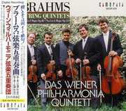 Brahms: String Quintets Nos. 1 & 2, Opp. 88 & 111 (CD) at Sears.com