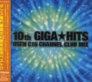 TRANCE RAVE PRESENTS USEN CG 16CH CL (CD) at Sears.com