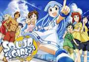Squid Girl: TV Series, Part One (DVD) at Kmart.com