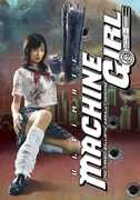 Ultimate Machine Girl: Collectors Tin (DVD) at Sears.com