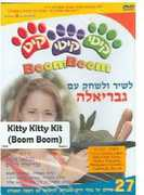 Kitty Kitty Kit Boom Boom (DVD) at Kmart.com