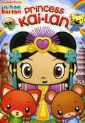 Ni Hao, Kai-Lan: Princess Kai-Lan (DVD) at Kmart.com