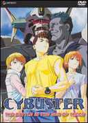 Cybuster 2: Battle in the Sea of Trees (DVD) at Kmart.com