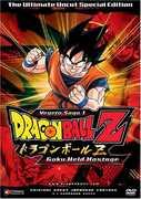 Dragon Ball Z: Saga 1 V.5 - Goku Held Hostage (DVD) at Sears.com