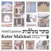 Keter Malchut (CD) at Kmart.com