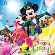 Tokyo Disney Sea-Spring Carnival 2010 / O.S.T. (CD) at Kmart.com