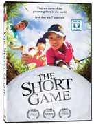 Short Game