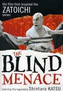 Blind Menace , Mayumi Kurata