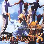 Grandmas Recipes-A Klezmer Celebration (CD) at Sears.com