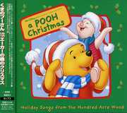 Winnie the Pooh's the 100 Acre / O.S.T. (CD) at Kmart.com