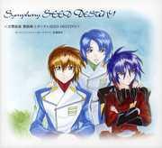 Symphony Gundam Seed Destiny 2 (CD) at Sears.com