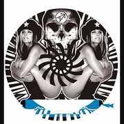 Sinister Urge (LP / Vinyl) at Kmart.com