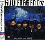 Nippon No Rock Band (CD) at Kmart.com