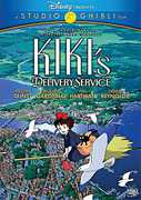 Kiki's Delivery Service (DVD) at Sears.com