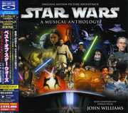 Star Wars: Musical Anthology / O.S.T. (CD) at Kmart.com