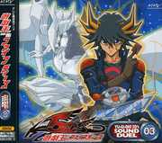 Yu-Gi-Oh 5D's Sound Duel 03 (CD) at Kmart.com