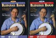 Bluegrass Banjo 1 & 2 (DVD) at Sears.com