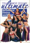 Temple of Jehan: Ultimate Bellydance Fitness Workout (DVD) at Kmart.com