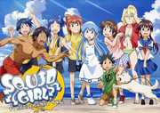 Squid Girl: TV Series, Part Two (DVD) at Kmart.com