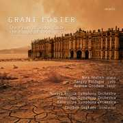 Grant Foster: The Pearl of Dubai Suite; Ballad of Reading Gaol (CD) at Sears.com