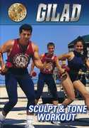 Gilad: Sculpt & Tone Workout (DVD) at Kmart.com
