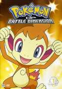 Pokemon: Diamond & Pearl Battle Dimension 1 (DVD) at Sears.com