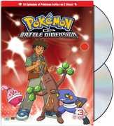 Pokemon: Diamond & Pearl Battle Dimension Box 3 (DVD) at Sears.com