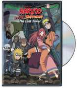 Naruto: Shippuden - The Movie: The Lost Tower (DVD) at Kmart.com
