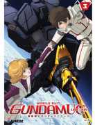 MOBILE SUIT GUNDAM UC (UNICORN): PART 3 (DVD) at Sears.com