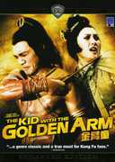 Kid with the Golden Arm (DVD) at Sears.com