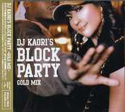 DJ Kaori's Hip Hop Mix-Street Side (CD) at Sears.com