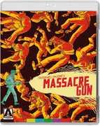 Massacre Gun (2PC) , Tatsuya Fuji