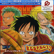 One Piece Character Single Unit 1 (CD Single) at Sears.com