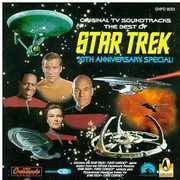 The Best of Star Trek: 30th Anniversary Special (CD) at Kmart.com