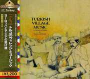 TURKISH VILLAGE MUSIC (CD) at Kmart.com