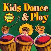 Kids Dance & Play / Various (CD) at Kmart.com