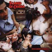 Hutch Brown Sayngwich (CD)