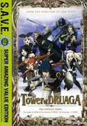 Tower of Druaga (DVD) at Kmart.com