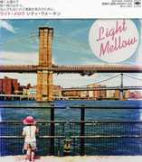 LIGHT MELLOW: CITY WALKIN' / VARIOUS (CD) at Sears.com