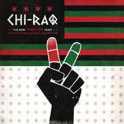 Chi-Raq /  O.S.T.