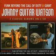 Funk Beyond the Call of Duty / Giant (CD) at Kmart.com