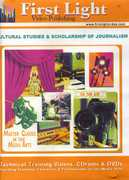 Cultural Studies and the Scholarship of Journalism (DVD) at Sears.com