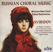 Georgy Sviridov: Russian Choral Music (CD) at Kmart.com