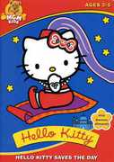 Hello Kitty Saves the Day (DVD) at Sears.com