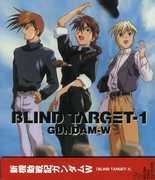 Gundam w Blind Target 1 (CD) at Sears.com