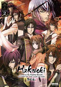 HAKUOKI: RECORD OF THE JADE BLOOD SEASON 2 (DVD) at Kmart.com