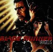 Blade Runner /  O.S.T. [Import]
