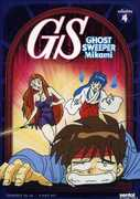 Ghost Sweeper Mikami Collection 4 (DVD) at Kmart.com
