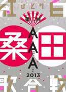 SHOWA 88NENDO! DAINIKAI HITORI (Blu-Ray) at Sears.com