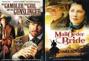 Gambler, the Girl and the Gunslinger/Mail Order Bride (DVD) at Sears.com